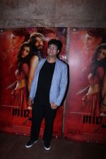 Parsoon Joshi at the screening of Mirzya on 1st Oct 2016 (41)_57f1226a72840.JPG