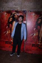 Parsoon Joshi at the screening of Mirzya on 1st Oct 2016 (42)_57f1226b90105.JPG