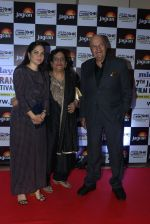 Prem Chopra at Jagran Film fest awards on 30th Sept 2016 (56)_57f0eb3b4fcd1.JPG
