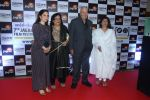 Prem Chopra, Sarika at Jagran Film fest awards on 30th Sept 2016 (57)_57f0eb4d55668.JPG