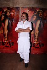 Rakesh Mehra at the screening of Mirzya on 1st Oct 2016 (21)_57f12277a49c2.JPG