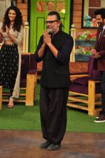 Rakeysh Omprakash Mehra promotes Mirzya on the sets of The Kapil Sharma Show on 30th Sept 2016 (75)_57f0ec0f4c21d.JPG