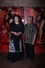 Ramesh Sippy, Kiran Sippy at the screening of Mirzya on 1st Oct 2016 (40)_57f1229a9d9fc.JPG