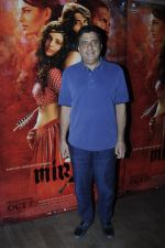 Ronnie Screwala at Mirzya screening on 30th Sept 2016 (17)_57f0ecc97e686.JPG