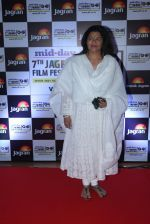 Sarika at Jagran Film fest awards on 30th Sept 2016 (50)_57f0eb4e0d1c9.JPG