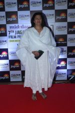 Sarika at Jagran Film fest awards on 30th Sept 2016 (51)_57f0eb4ec4aa5.JPG