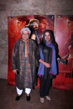 Shabana Azmi,Javed Akhtar at the screening of Mirzya on 1st Oct 2016 (10)_57f122fdf32ca.JPG