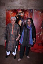 Shabana Azmi,Javed Akhtar at the screening of Mirzya on 1st Oct 2016 (12)_57f122febc0ec.JPG