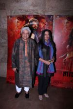 Shabana Azmi,Javed Akhtar at the screening of Mirzya on 1st Oct 2016 (8)_57f122fd24d75.JPG