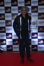 Sudhir Mishra at Jagran Film fest awards on 30th Sept 2016 (40)_57f0eb57bac37.JPG