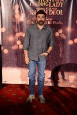 Sunny Deol during the press conference hunt for his son_s debut film at PVR Plaza in New delhi on 1st Oct 2016 (15)_57f11ad10bdd2.jpg