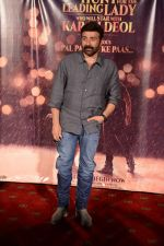Sunny Deol during the press conference hunt for his son_s debut film at PVR Plaza in New delhi on 1st Oct 2016 (17)_57f11ad28fcaa.jpg