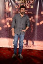Sunny Deol during the press conference hunt for his son_s debut film at PVR Plaza in New delhi on 1st Oct 2016 (18)_57f11ad355317.jpg