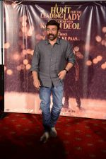 Sunny Deol during the press conference hunt for his son_s debut film at PVR Plaza in New delhi on 1st Oct 2016 (2)_57f11ac36a411.jpg