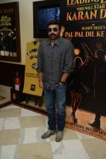 Sunny Deol during the press conference hunt for his son_s debut film at PVR Plaza in New delhi on 1st Oct 2016 (7)_57f11ac95aa66.jpg