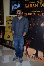 Sunny Deol during the press conference hunt for his son_s debut film at PVR Plaza in New delhi on 1st Oct 2016 (10)_57f11acca5594.jpg