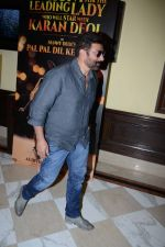 Sunny Deol during the press conference hunt for his son_s debut film at PVR Plaza in New delhi on 1st Oct 2016 (11)_57f11acd84fb6.jpg