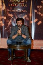 Sunny Deol during the press conference hunt for his son_s debut film at PVR Plaza in New delhi on 1st Oct 2016 (12)_57f11ace5d2e4.jpg