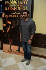 Sunny Deol during the press conference hunt for his son_s debut film at PVR Plaza in New delhi on 1st Oct 2016 (6)_57f11ac7a8744.jpg