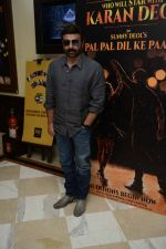 Sunny Deol during the press conference hunt for his son_s debut film at PVR Plaza in New delhi on 1st Oct 2016 (8)_57f11aca737ed.jpg