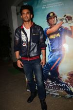 Sushant Singh Rajput at M S Dhoni film Screening on 30th Sept 2016 (15)_57f0ee0aa6c2d.JPG