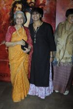 Waheeda Rehman at Mirzya screening on 30th Sept 2016 (42)_57f0ecddafdf2.JPG