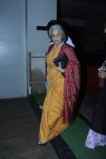 Waheeda Rehman at Mirzya screening on 30th Sept 2016 (44)_57f0ecdf287a0.JPG