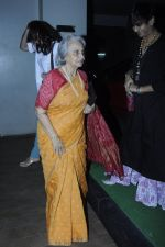 Waheeda Rehman at Mirzya screening on 30th Sept 2016 (46)_57f0ece127b40.JPG