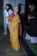 Waheeda Rehman at Mirzya screening on 30th Sept 2016 (47)_57f0ece21e229.JPG