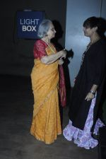 Waheeda Rehman at Mirzya screening on 30th Sept 2016 (49)_57f0ece39fa08.JPG