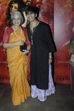 Waheeda Rehman at Mirzya screening on 30th Sept 2016 (52)_57f0ece5be013.JPG