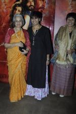Waheeda Rehman at Mirzya screening on 30th Sept 2016 (43)_57f0ecde86e4e.JPG