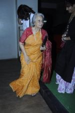 Waheeda Rehman at Mirzya screening on 30th Sept 2016 (45)_57f0ecdfc5b04.JPG