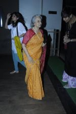 Waheeda Rehman at Mirzya screening on 30th Sept 2016 (48)_57f0ece2d5e56.JPG