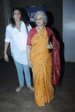 Waheeda Rehman at Mirzya screening on 30th Sept 2016 (50)_57f0ece466741.JPG
