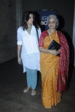 Waheeda Rehman at Mirzya screening on 30th Sept 2016 (51)_57f0ece5187d0.JPG