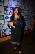 Zeenat Aman at TIIFA Awards on 1st Oct 2016 (23)_57f0f5521d04f.JPG