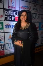 Zeenat Aman at TIIFA Awards on 1st Oct 2016 (25)_57f0f5539aebc.JPG
