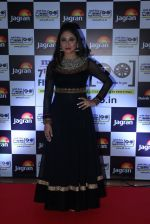 at Jagran Film fest awards on 30th Sept 2016 (37)_57f0eaefe9edb.JPG