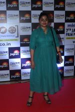 at Jagran Film fest awards on 30th Sept 2016 (65)_57f0eaf6ce2d5.JPG