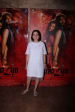 at the screening of Mirzya on 1st Oct 2016 (42)_57f1225bd7a38.JPG