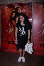 at the screening of Mirzya on 1st Oct 2016 (51)_57f12270e7253.JPG