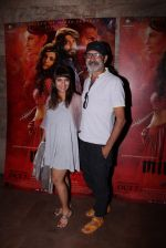 at the screening of Mirzya on 1st Oct 2016 (56)_57f122765e4a2.JPG