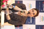 kareena kapoor at prathima hospitals brand ambassador on 1st Oct 2016 (411)_57f0f65acc1cd.JPG