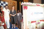 saif ali khan and kareena kapoor at prathima hospitals brand ambassador on 1st Oct 2016 (316)_57f0f6f9e661c.JPG