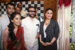 saif ali khan and kareena kapoor at prathima hospitals brand ambassador on 1st Oct 2016 (326)_57f0f6fde3d6d.JPG
