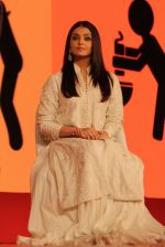 Aishwarya Rai Bachchan at  the India Today safaigiri Award winner at a function in New Delhi on Sunday -4_57f3a33961fa4.jpg
