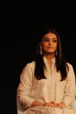 Aishwarya Rai Bachchan at  the India Today safaigiri Award winner at a function in New Delhi on Sunday -5_57f3a33d357e6.jpg