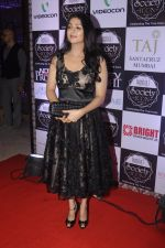 Bhumika Chawla at Society Icon Awards on 2nd Oct 2016 (37)_57f3b3ce0ecf9.JPG