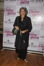 Dolly Thakore at Suchitra Krishnamurhty_s play Dram Queen premiere on 2nd Oct 2016 (97)_57f3b08558674.JPG